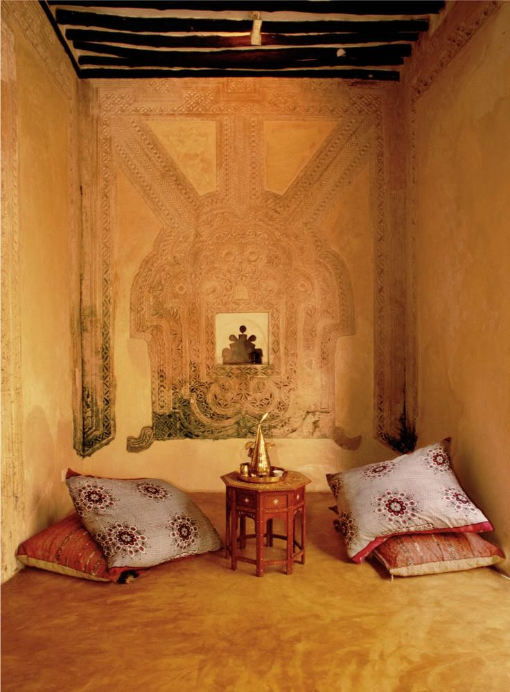 17 best images about spaces for prayer on pinterest home - Design your own room ...