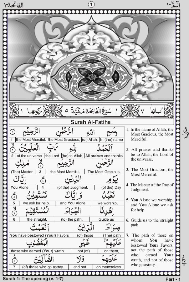 how to learn reading quran in arabic