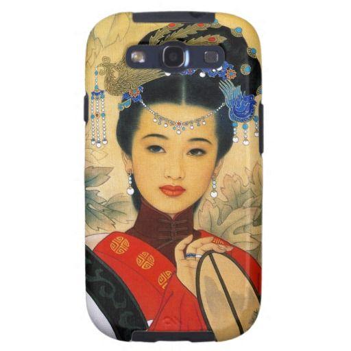 Classic young beautiful chinese princess Guo Jin Samsung Galaxy S3 Case