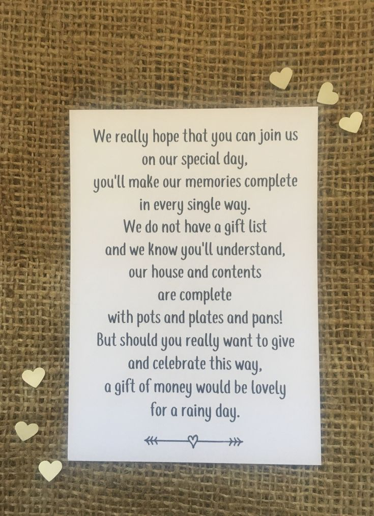 Wedding Money Poem, polite way of asking for money rather than gifts, wedding invitation insert...