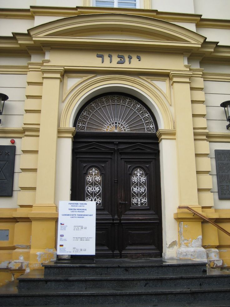 The Ghetto Museum for Terezin.Sign over Museum door says Yizkor, the Hebrew word for Remember