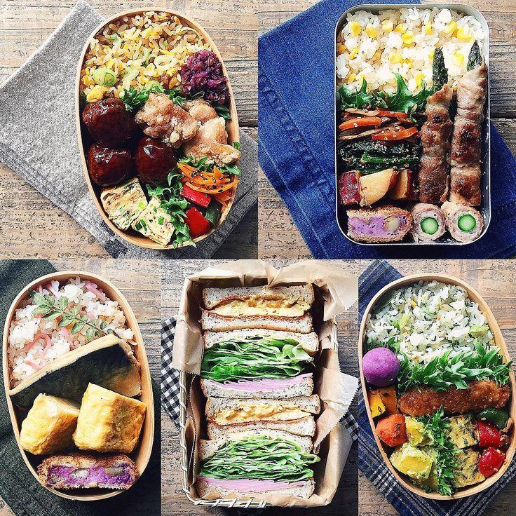 tamiさんはInstagramを利用しています:「✎ 今週のお弁当達。 ✎ 安心してください、作ってます(古🙊) 立派なアスパラをいただいたので、昨日からアスパラ祭りです。 今日はアスパラの肉巻き。照りマヨ生姜タレで。 どうやって食べるのが美味しいかな〜🤔 ✎ ハッピーフライデー٩( ᐛ )و #tami弁」