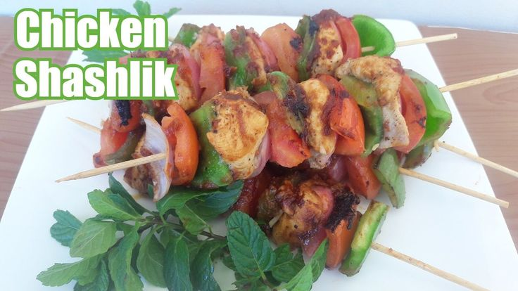 ✅ Tasty Chicken Shashlik recipe by ❇ Cooking with Asifa ❇ - yt_vid-116