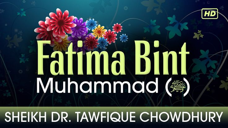 There are verses dedicated to Fatima bint Muhammad (SAW) in the #Quran. This is #beautiful! #internationalwomensday