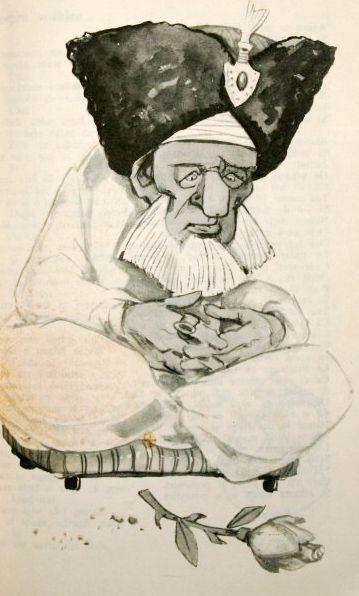 taru13.png (359×596)