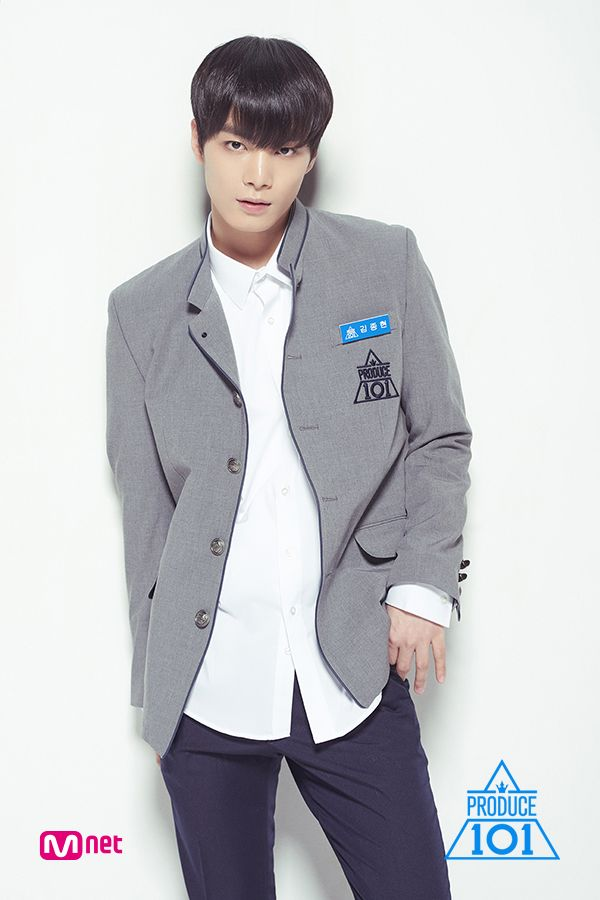 #Kim Jonghyun #JR #Nu'est #leader  Fighting!! Produce 101