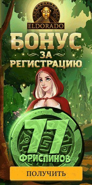 вулкан украина казино