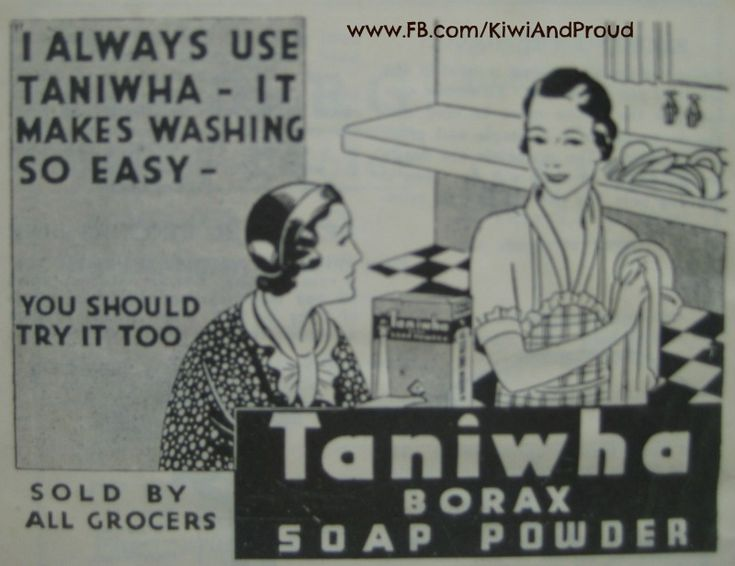 """Have you used your Taniwha washing powder lately? No? Me neither!! This is from a 1937 'Farmcraft' book!!   """"Hints for saving time, labour and money on the farm""""!!"""