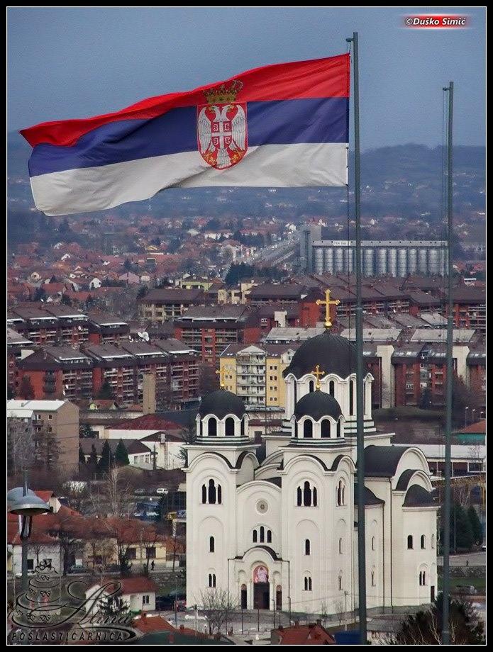 Valjevo Serbia. Srpska zastava! Serbian flag