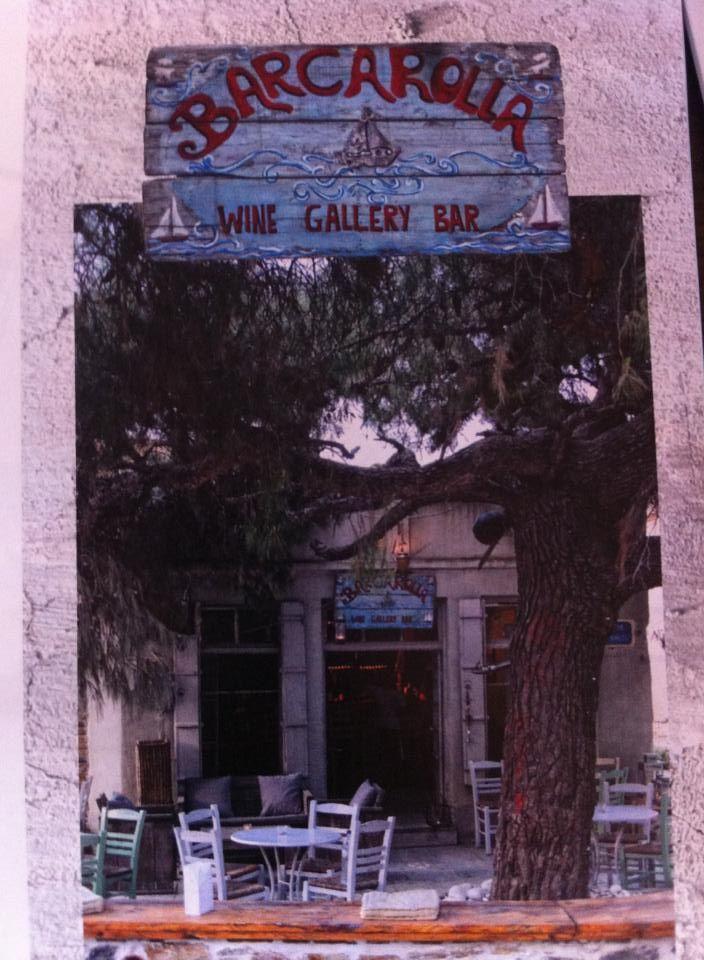 Barcarolla Wine Gallery Bar