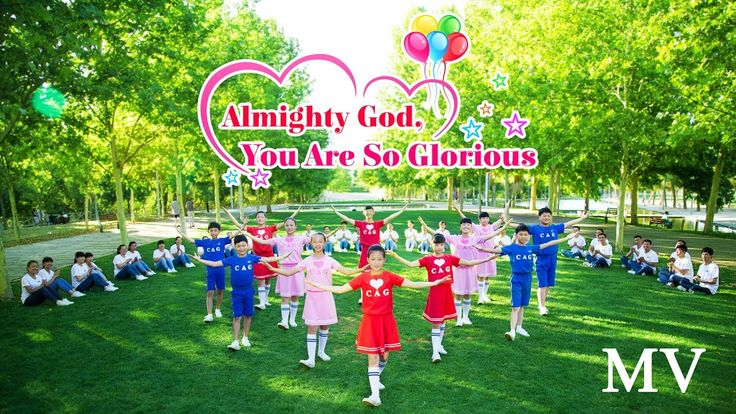 """Praise of God's People Before the Throne of God   """"Almighty God, You Are..."""