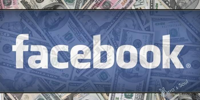 ¿Quién no ha visto la película que trata sobre como Mark Zuckerberg, creador y fundador de Facebook junto con Eduardo Saverin, Chris Hughes, Dustin Moskovitz, los cuales llevaron a cabo lo que hoy día…