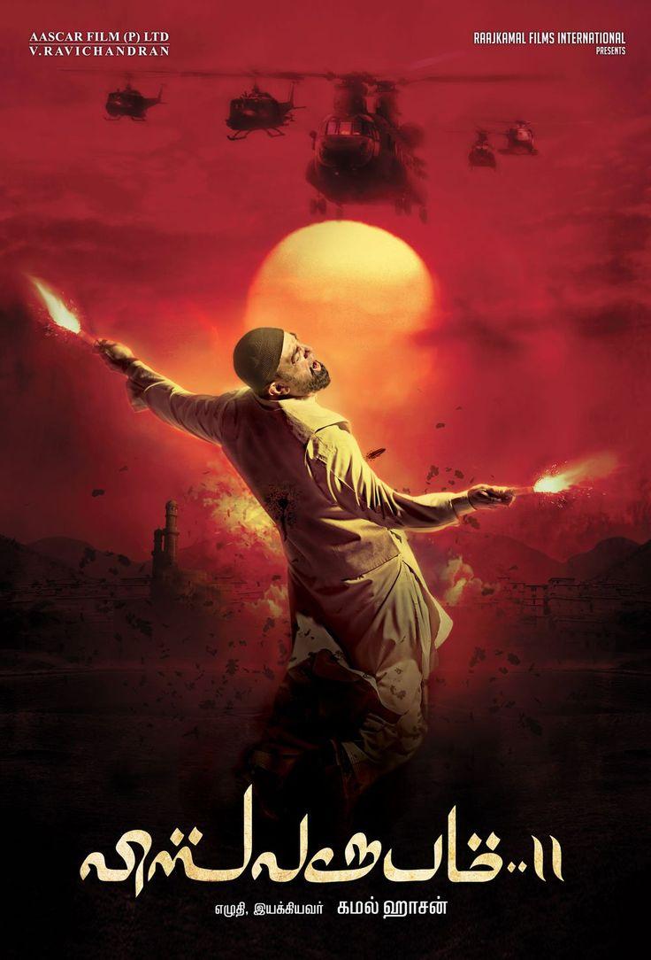 Poster design online free download - Vishwaroopam 2 Poster Tamil Movies Onlinemovies Online Freeindian
