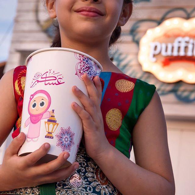 عطونا الله يعطيكم بيت مكه ايوديكم توزيعاتنا في حق الليله Puffitos Putting A Smile On All Our Little Customers With Haq Ellaila Givea Glassware Tableware Mugs