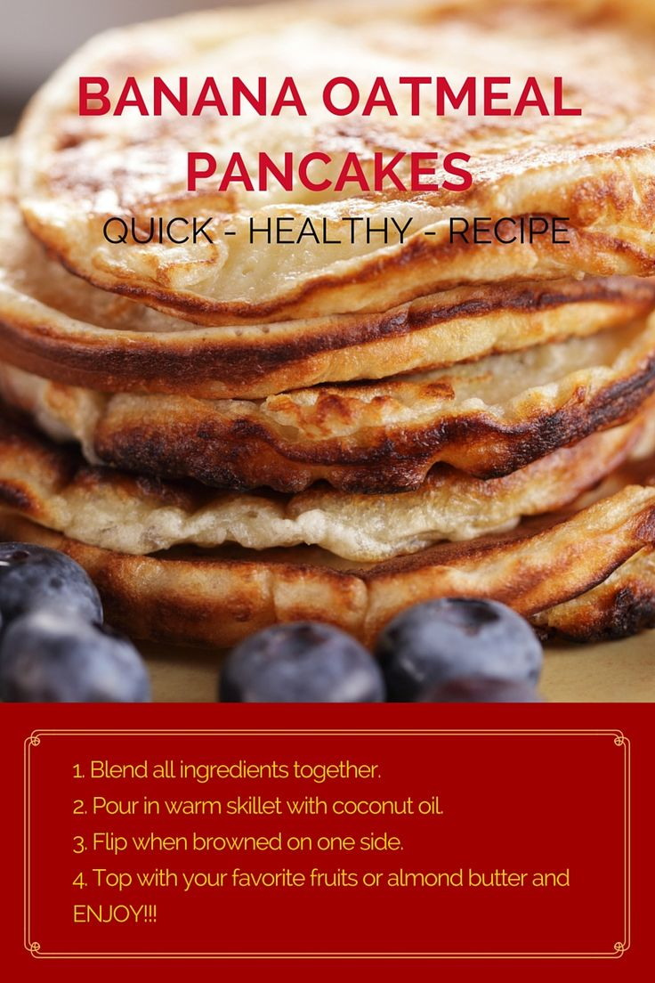 Banana Oatmeal Pancakes! These are so yummy & get this totally 21 Day Fix and Hammer & Chisel APPROVED!!! Love it <3