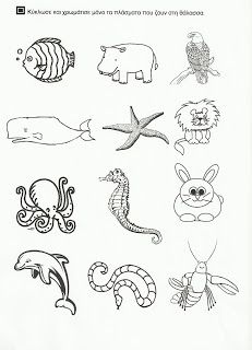 http://elenimamanou.blogspot.gr/2012/05/blog-post_26.html