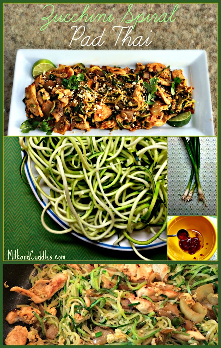 If you're trying to get more veggies in your diet this is a perfect recipe to try because you wont miss the noodles as much as you think you will! Zucchini spirals give you that mouth feel you want with pad thai, and the spicy sauce makes the zucchini nearly unnoticeable. And that makes this a winner with kids as well as adults!  Zucchini Spiral Pad Thai is also fairly simple – so there is no reason not to try it!  How to Make Zucchini Spiral Pad Thai…