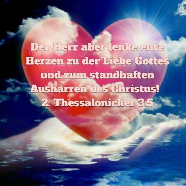 2.Thessalonicher 3,5