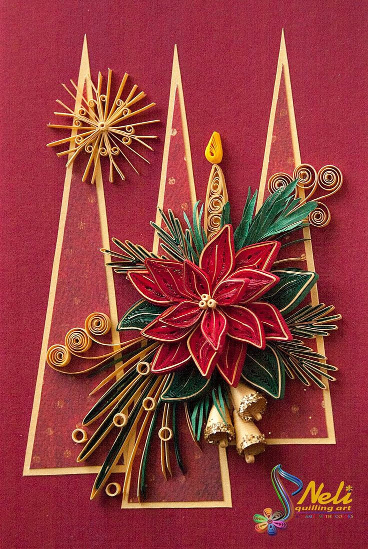 Neli Quilling Art: Preparation for Christmas _ # 6