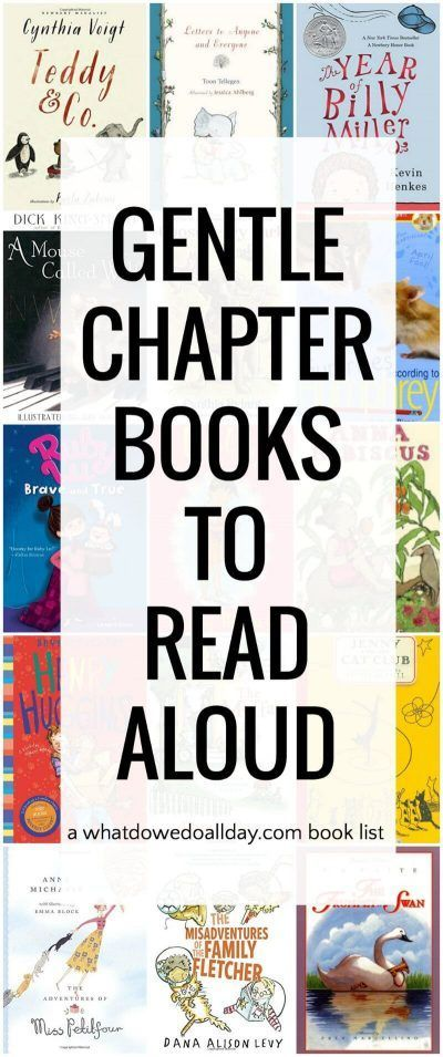 Gentle and non-scary chapter books to read aloud to kids.