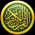 Perfect app for Quran readers!