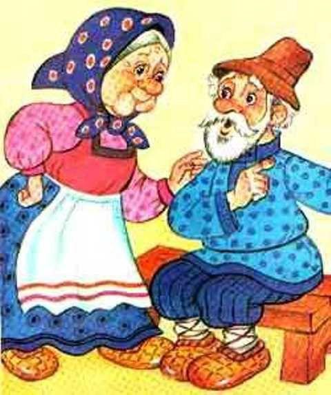 Дед и бабка картинки для детей