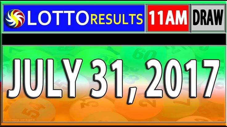 PCSO 11AM LOTTO RESULTS TODAY | JULY 31, 2017 (SWERTRES & EZ2 LOTTO)
