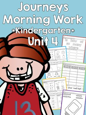 Houghton Mifflin Harcourt Journeys for Kindergarten, 2014 edition Morning Work for Unit 4