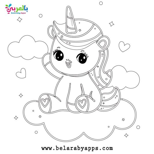 Free Printable Unicorn Unicorn Coloring Pages Belarabyapps Unicorn Coloring Pages Coloring Pages Dog Coloring Page