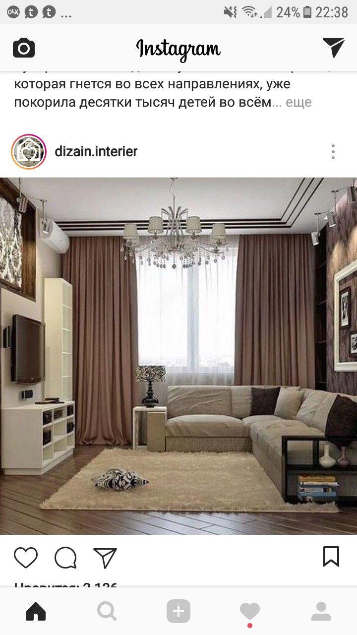 60 best гостинная images on Pinterest   Living room ideas, Future ...