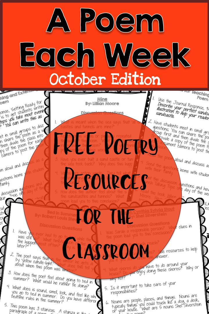 FREE October - A Poem Each Week. Resources for teaching poems for the fall. Great for guiding reading and classroom read alouds.