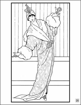 Paris Fashion Designs 1912 1913 Coloring Book
