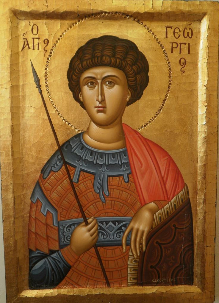 Saint George by spiros skouteris