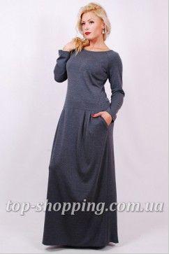 Длинное трикотажное платье серое 02030