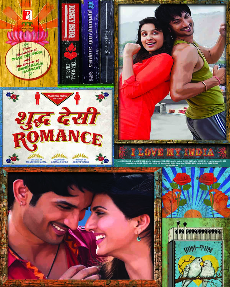 Suddh Desi Romance (2013)