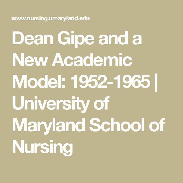 Dean Gipe and a New Academic Model: 1952-1965 | University of Maryland School of Nursing