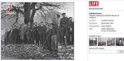 Οι ιστορικές φωτογραφίες του John Phillips από τα Τρίκαλα στη διάρκεια του Εμφυλίου το 1947 | www.fatsimare.gr