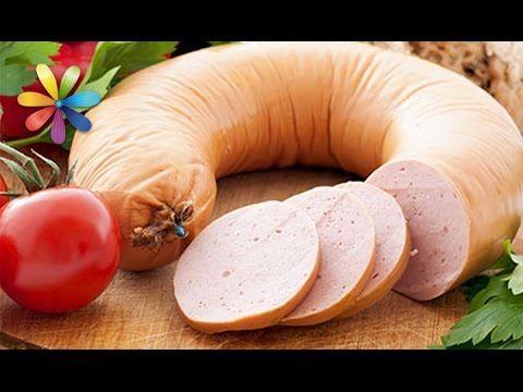 Домашняя колбаса: рецепт от Микаэля Арояна – Все буде добре. Выпуск 913 от 14.11.16 - YouTube