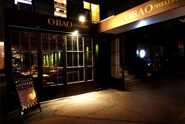 【タイ料理】 OBAO Noodles & BBQ 料金も良心的で美味しくて最高です。 222 East 53rd Street, New York, NY 10022 TEL: 212-308-5588 http://obaony.com/