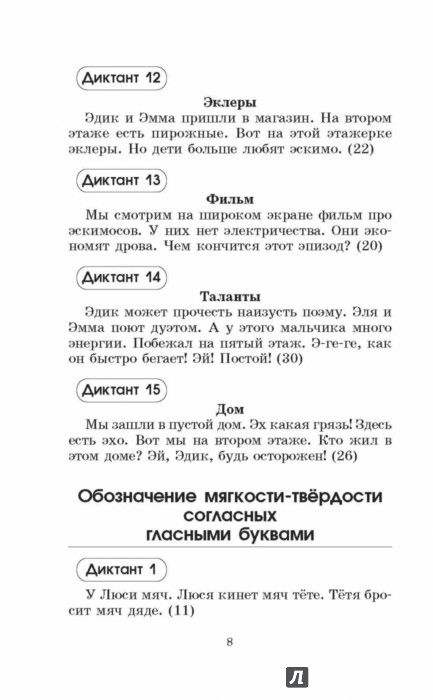 scrn_big_08.jpg (433×700)
