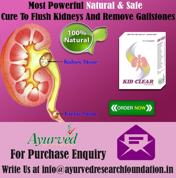 Flushing kidneys and removal of gallstones can be done naturally without relying on surgical procedures. Kid Clear capsule is the best ayurvedic cure to flush kidneys and remove gallstones.