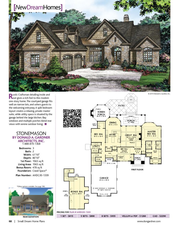 Small dream homes winter 2014 house plans under 1800 sq for Winter cabin plans