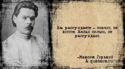 Красивые цитаты со смыслом в картинках