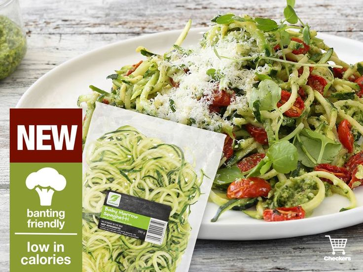 Try our NEW fresh Baby Marrow Spaghetti – the easy way to cook great tasting noodles without the carbs. It's gluten-free, banting-friendly and available in-store now! And we know the perfect pesto recipe to pair with it too>>http://fal.cn/Kkn9