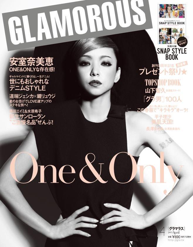 Namie Amuro for Glamorous magazine