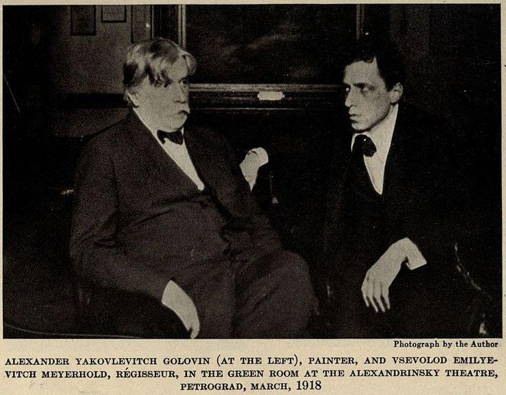 Alexander Golovin et Vsevolod Meyerhold (1918)