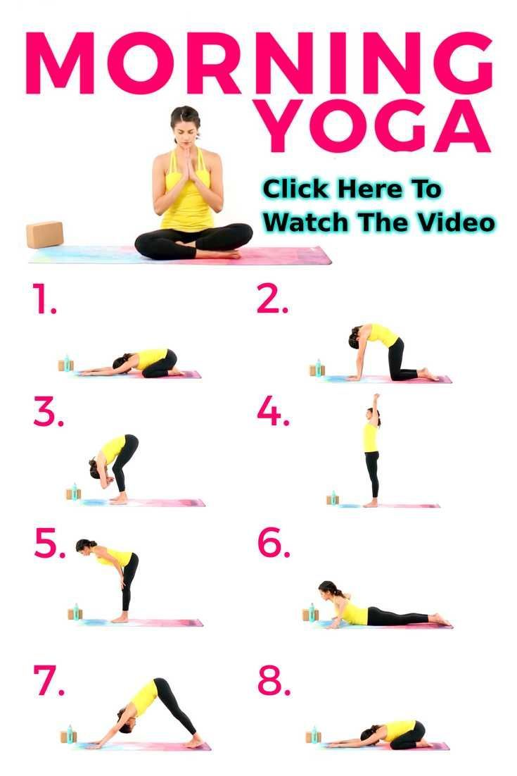 20 Minute Yoga Workout For Weight Loss – nourish move love | health + fitness blog
