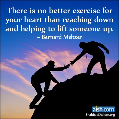 Jewish Quote Of The Day There Is No Better Exercise For: 17 Best Images About Counseling/ LMFT On Pinterest