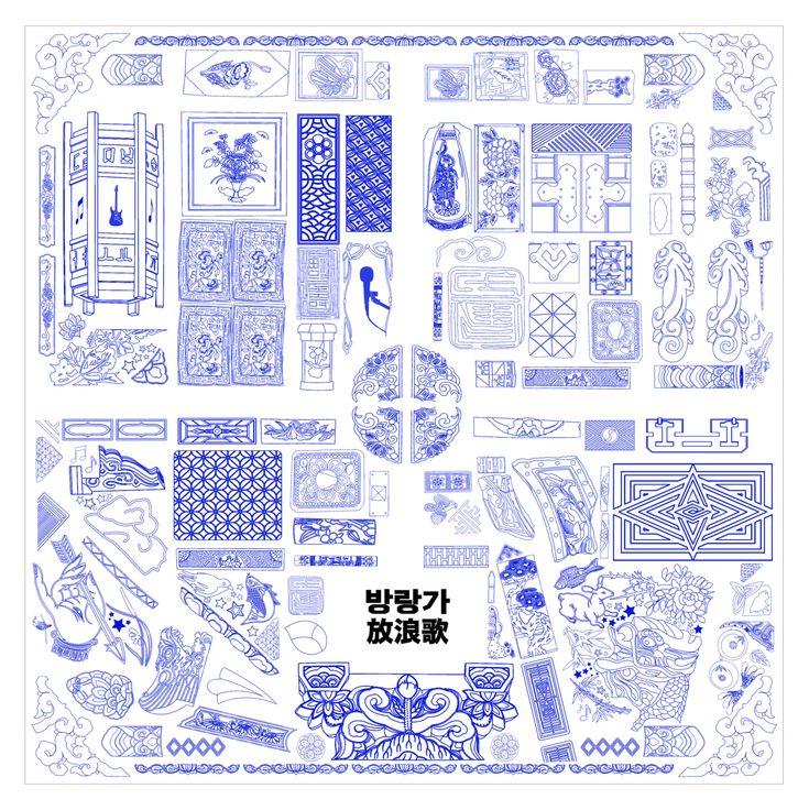 """내 @Behance 프로젝트 확인: """"BangRangGa Album Art Design"""" https://www.behance.net/gallery/60020969/BangRangGa-Album-Art-Design"""