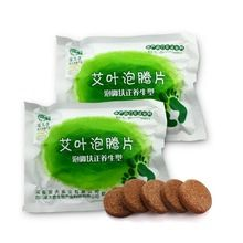 20pcs/lot Plant leaf Moxa effervescent tablets Cold dampness Shannon foot health care Foot soak tablets //Price: $US $12.80 & FREE Shipping //